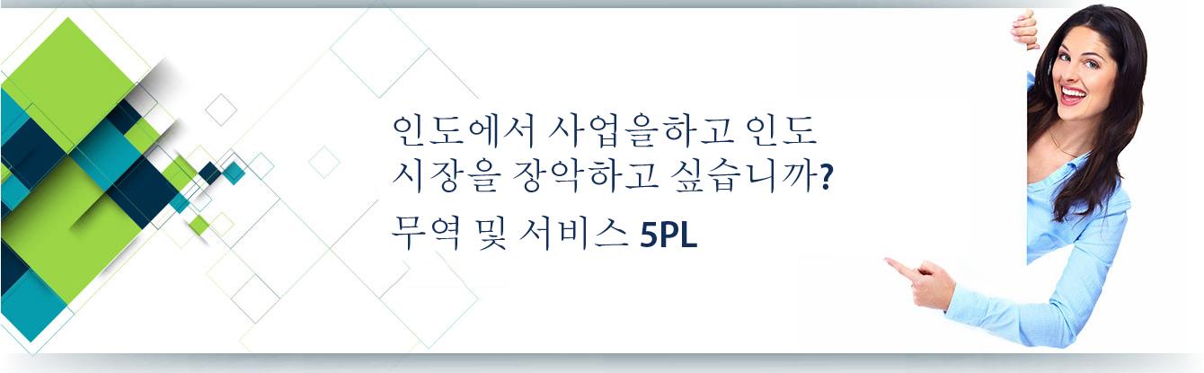 korean banner