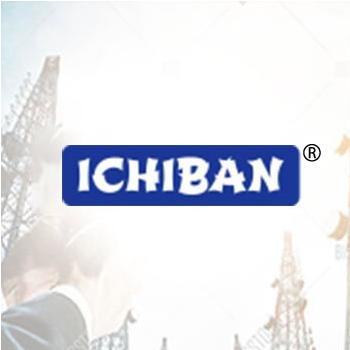 ichiban GSM Landline phone